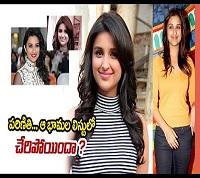Naga Chaitanya to romance Parineeti Chopra?