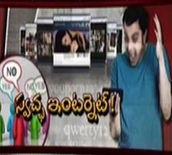 telugu porn sites