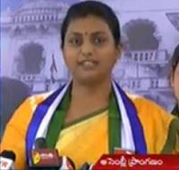 AP Assembly – YCP Roja slams Chandrababu