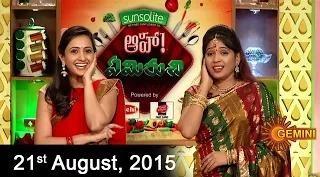Aha Emi Ruchi – Cookery Show – 21st Veg Keema Rice