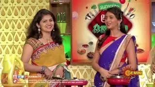 Aha Emi Ruchi – Cookery Show – 12th Fruits & Dry Fruits Veg Rise