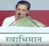 Swabhiman Rally | Congress Chief Sonia Gandhi Slams Narendra Modi Govt at Patna