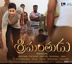 Srimanthudu four weeks collections