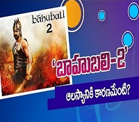 Why Rajamouli Delaying Baahubali 2 ?