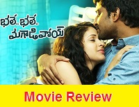 Bhale Bhale Magadivoy Movie Review – 3.25/5