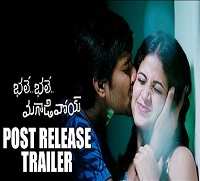 Bhale Bhale Magadivoi Post Release Trailer