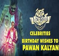 Celebrities Birthday Wishes to Pawan Kalyan