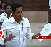 Ready to resign if Babu's charges against me proved – Y.S Jagan