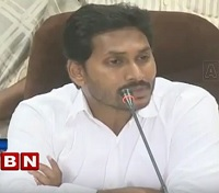 Chandrababu Naidu Is The First CM Caught Red Handed : YS Jagan