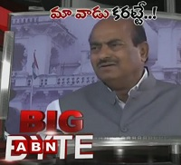 Big Byte – JC Diwakar Reddy makes fun of YS Jagan