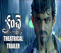 Kanche Movie Theatrical Trailer