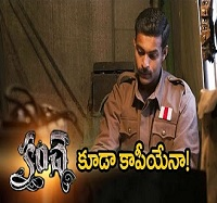 'Kanche' Is Carbon Copy Of Hollywood Flick ?