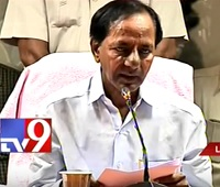 New districts for TS after Committee submits report – KCR