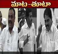 Acham Naidu Vs YS Jagan Vs Palle Raghunath | Jagan – KCR Role In Note For Vote Case