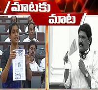 Roja VS Ganta Srinivas Rao | Srimanthudu Audio Launch Vs Jabardasth | Mataku Mata