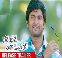 Bhale Bhale Magadivoi Release Trailers
