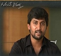 Actor Nani about his Childhood Teachers | Teacher's Day Special