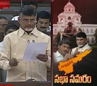 Andhra Pradesh assembly passes resolution on special status