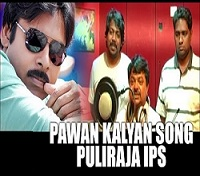 Pawan Kalyan Birthday Song – Puliraja IPS