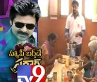 Pawan Kalyan birthday : Fans help needy