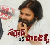 Power Star Pawan Kalyan and his Jana Sena Party | Special Focus