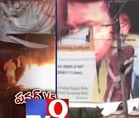 Pawan Kalyan flexis removal a deliberate act?