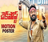 Pawan Kalyan Birthday Special | Check Post Movie Motion Poster