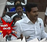 YS Jagan Challenges Chandrababu Naidu | Jagan – KCR Role In Cash For Vote Case