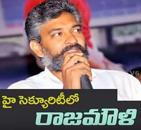 Bahubali Effect | Rajamouli hires Special Security