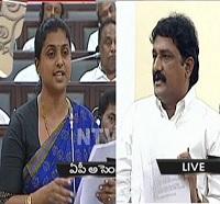 MLA Roja Vs Ganta Srinivas in AP Assembly