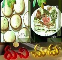 Muffin,Double Decker Sandwich Recipes – Ruchi Chudu 11th Sep
