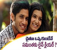 Naga Chaitanya To Romance With Samantha Once Again
