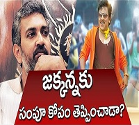 Rajamouli serious on Sampoornesh Babu