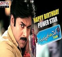 Subramanyam For Sale Teaser – Happy Birthday Power Star Pawan Kalyan