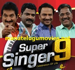 Super Singer 9 – Singing Show – E23 – 25th Nov