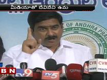 Devineni Uma Warns YS Jagan | Taunting over Pattiseema Project