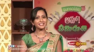 Aha Emi Ruchi – Cookery Show – 13th Oct Chicken Kurma