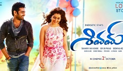 Shivam Movie Review – 1/5