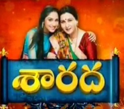 Sharada Telugu Serial – 27th Nov