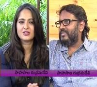 Gunasekhar Interview with Anushka