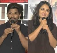 Anushka Shetty,Allu Arjun Speech at Rudhramadevi Success Meet