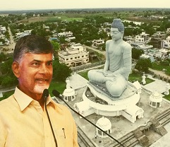 Why AP Spending Huge On Amaravati Inauguration?
