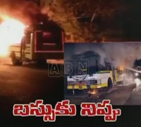 RTC bus burned Near Jagan Deeksha stage at Guntur | Suspicion On YCP Activists