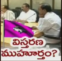 TRS Government aims to make changes in Cabinet