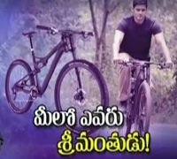 Mahesh Babu Srimanthudu Cycle on Sale for Charity