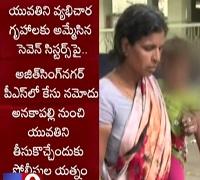 Telugu call girls in vijayawada