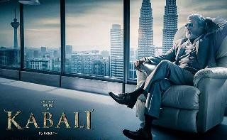 Kabali Telugu First Week Collections