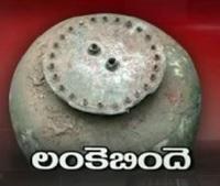 Huge ancient 'Treasure Pot' found in Mahbubnagar