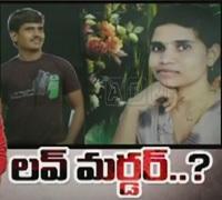 Tenali Boy Madhu killed, who went to his lover's house in Karnataka