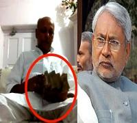 Nitish Kumar's Minister Caught Taking Money on Camera!